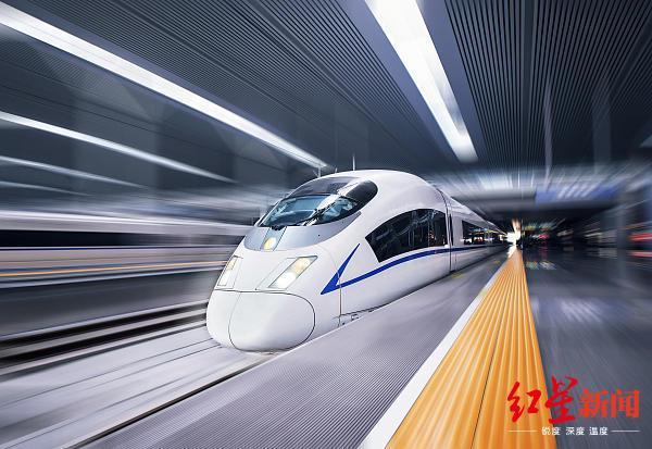 27日起,成渝高铁将试点使用铁路电子客票