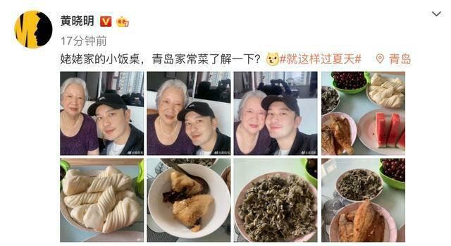 <b>黄晓明回青岛陪家人,孝顺帅气,网友连连称赞</b>