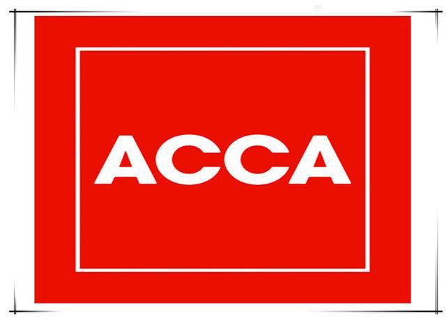 ACCA新一阶段报名即将截止,看不懂流程的进来,我教你