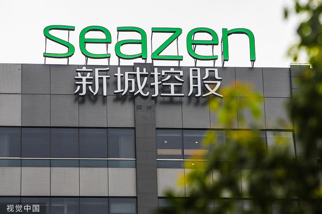 新城控股开启资产大出售 新加坡百亿神秘富豪接盘