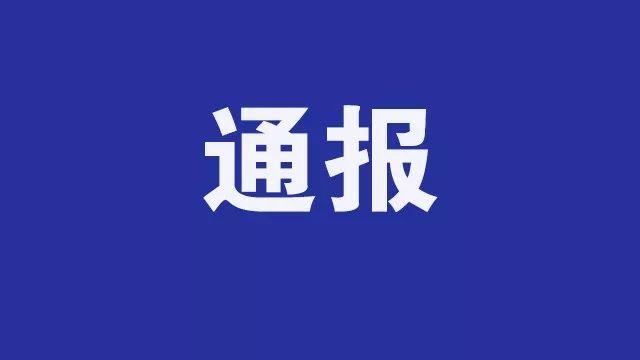 【通报】宁夏生殖保健院、博爱医院将被注销,另有4家医院停业接受调查!