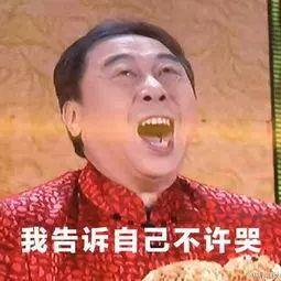 救救我!38℃高温下,杭州一男子不小心把自己锁在了共享汽车内……