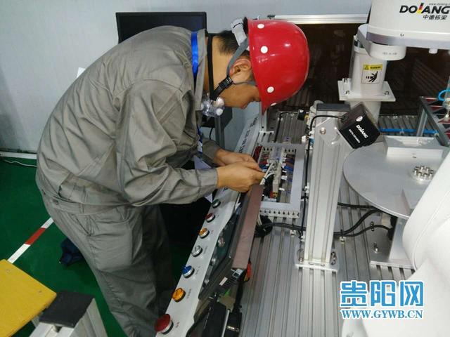 贵州省第二届工业机器人技术应用技能大赛即将开赛