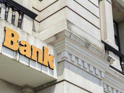 注册资本120亿 农业银行理财子公司农银理财获银保监会批准开业