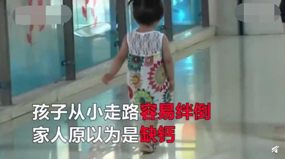 8岁男童体内藏3根钢针,6年才被父母发现,网友:心大得没边!