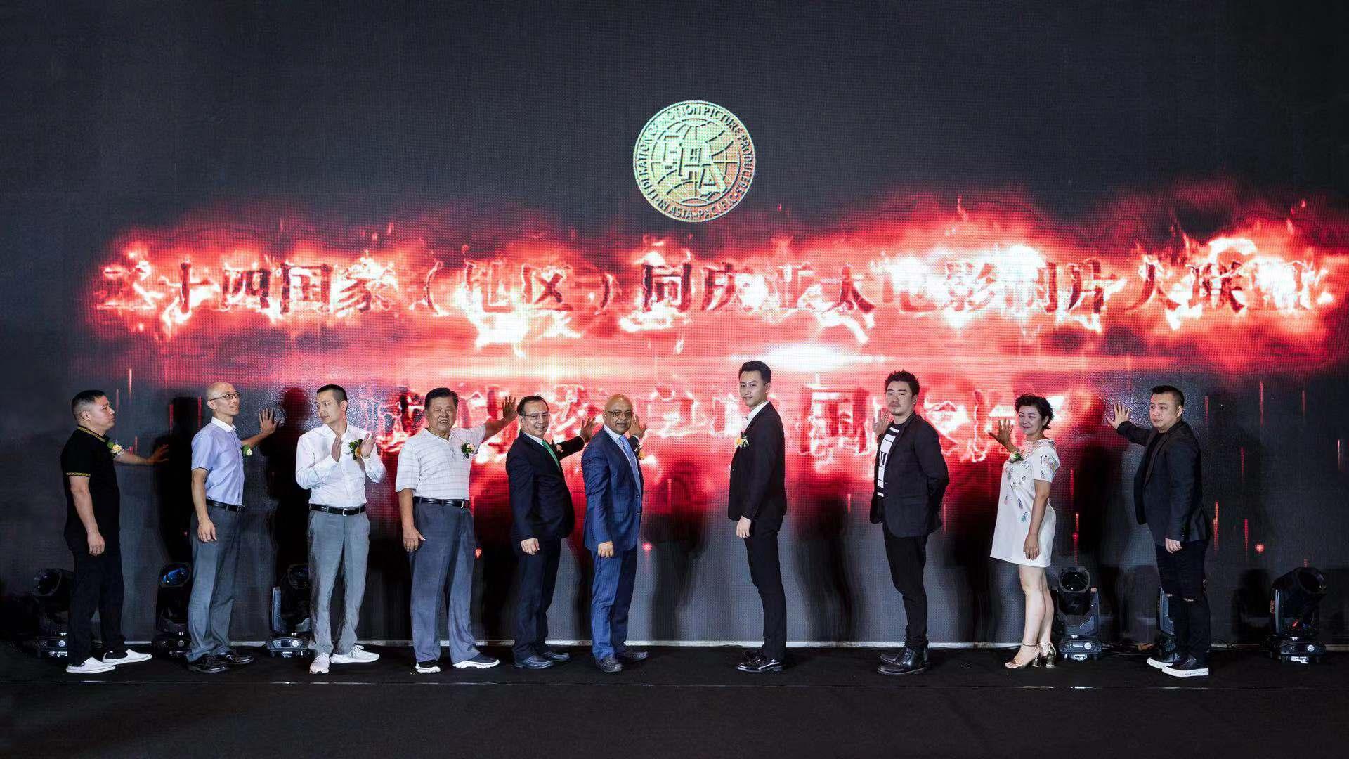 众星聚集亚太电影制片人联盟,24国重启亚太电影节40奖项