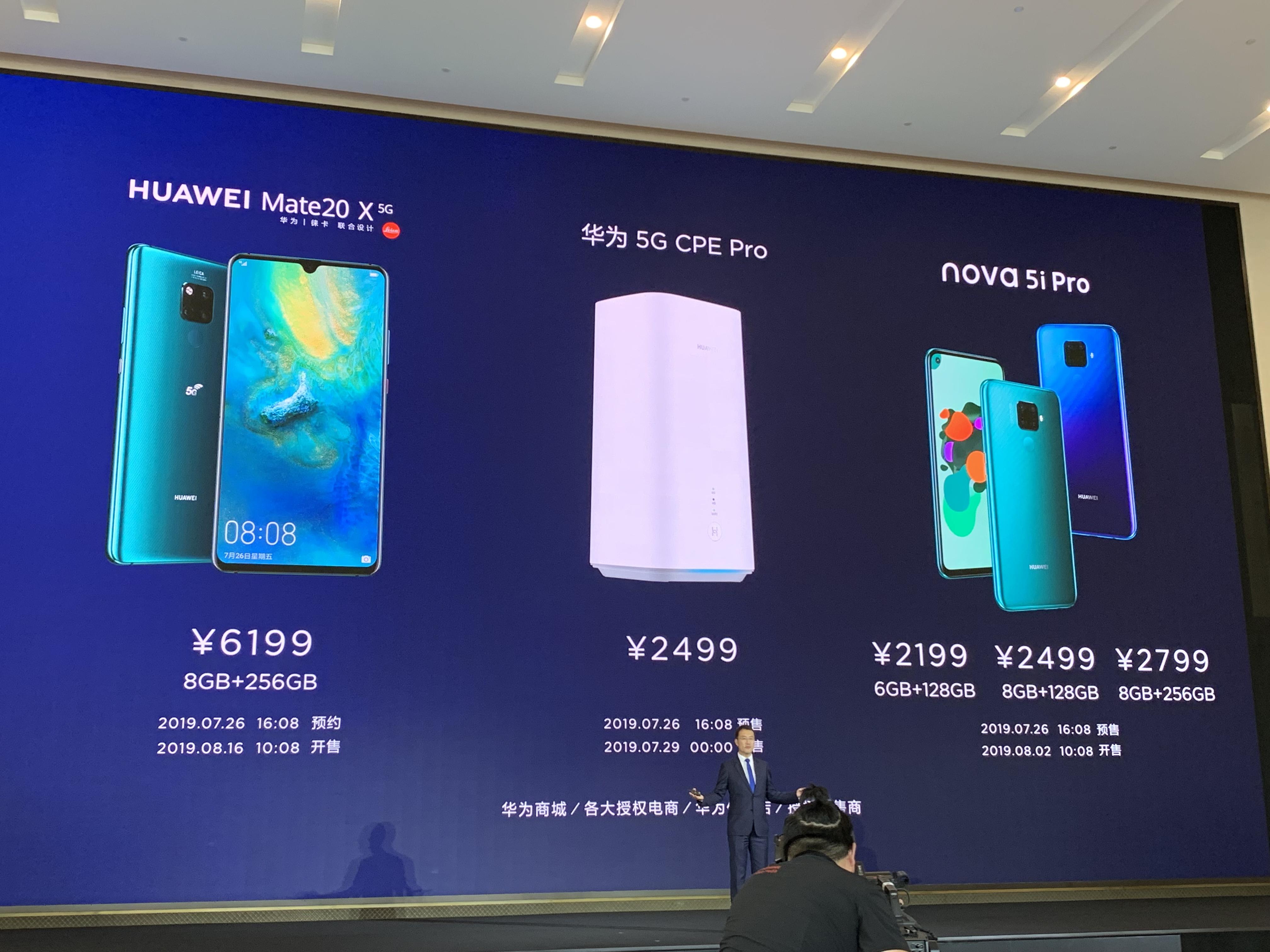 售价6199元!华为首款5G手机发布:下载速率达高1.7Gbps