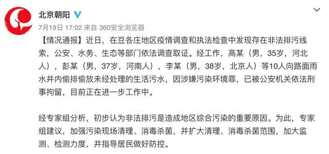 政策引导倒逼产业升级 苏宁何以引领无桶净水器产业升级?