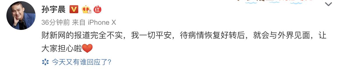 科技周報:孫宇晨或被限制出境;華為發佈首款5G手機;豐田投資滴滴 | 智研所_調制解調器