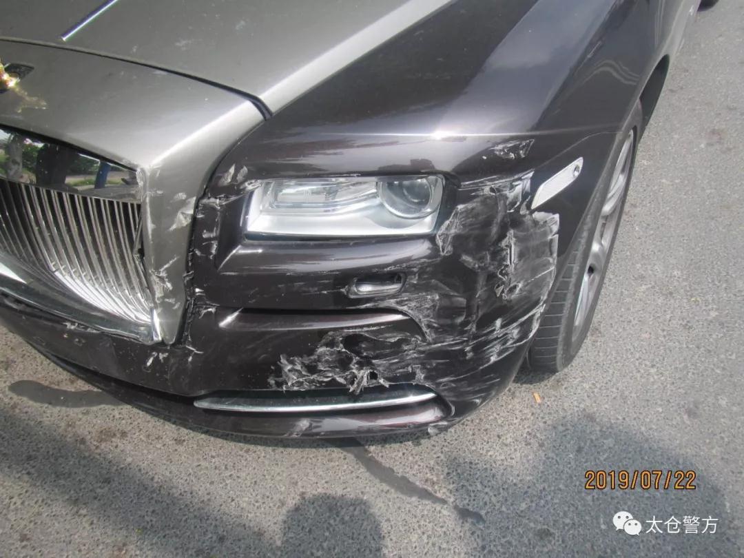 苏州一本田车撞上劳斯莱斯 全责 车损约140万