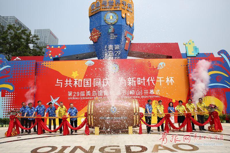 第29届青岛国际啤酒节(崂山)开幕 开放时段延至23点