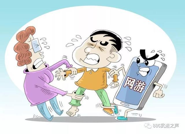 担心孩子游戏成瘾?家长不沉溺就是最好的预防