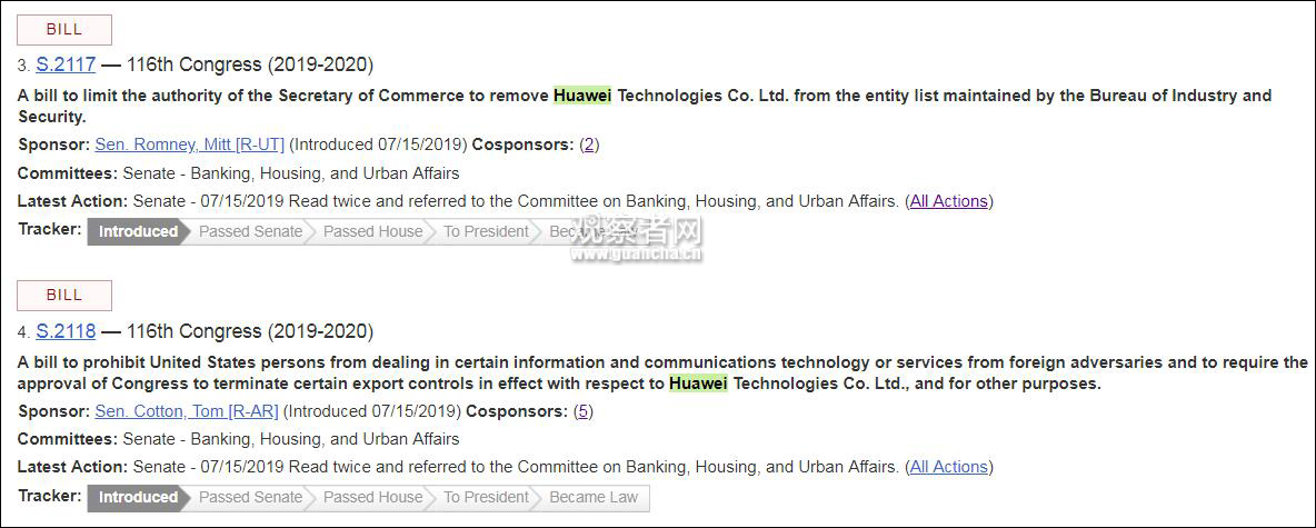 商务部回应美立法限制华为专利权 :典型双标 自相矛盾