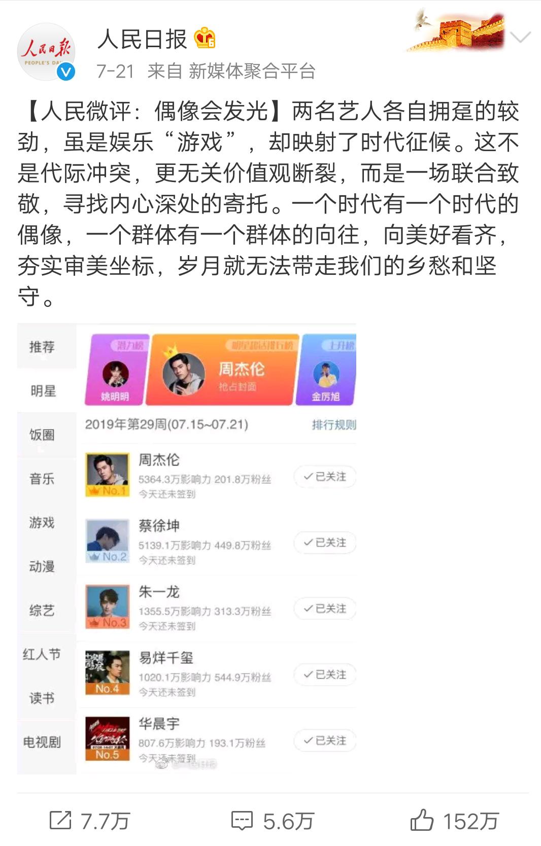 全讯网五湖四海5123