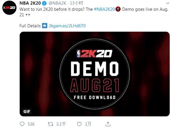 《NBA 2K20》宣布推出试玩Demo 存档可继承正式版中