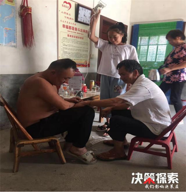 西峡县二郎坪镇:残疾村医的扶贫情怀