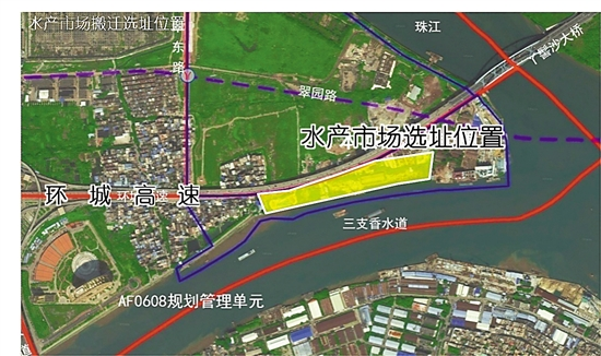 <b>广州荔湾沙洛片区控制性详细规划通过 黄沙水产市场搬至东洛围</b>