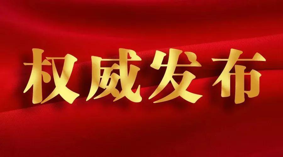 国家电影局下发文件部署庆祝新中国成立70周年优秀电影展映展播工作