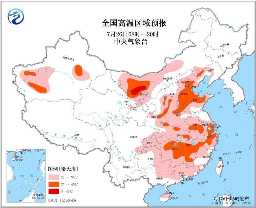 四川盆地及北方地区将有较强降水过程 华北及其以南地区有高温天气