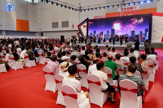 <b>3天的惊喜!2019年第七届天津融媒体粉丝狂欢节等您来</b>