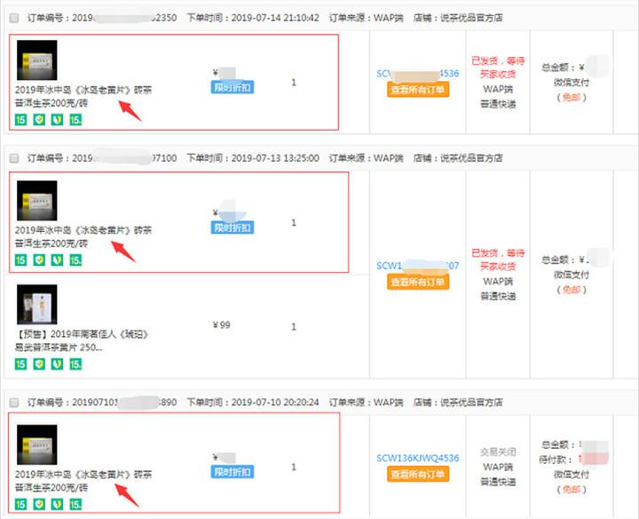 2019av销量排行榜_DMM 2017全年AV女优销量TOP100 作品销量TOP20