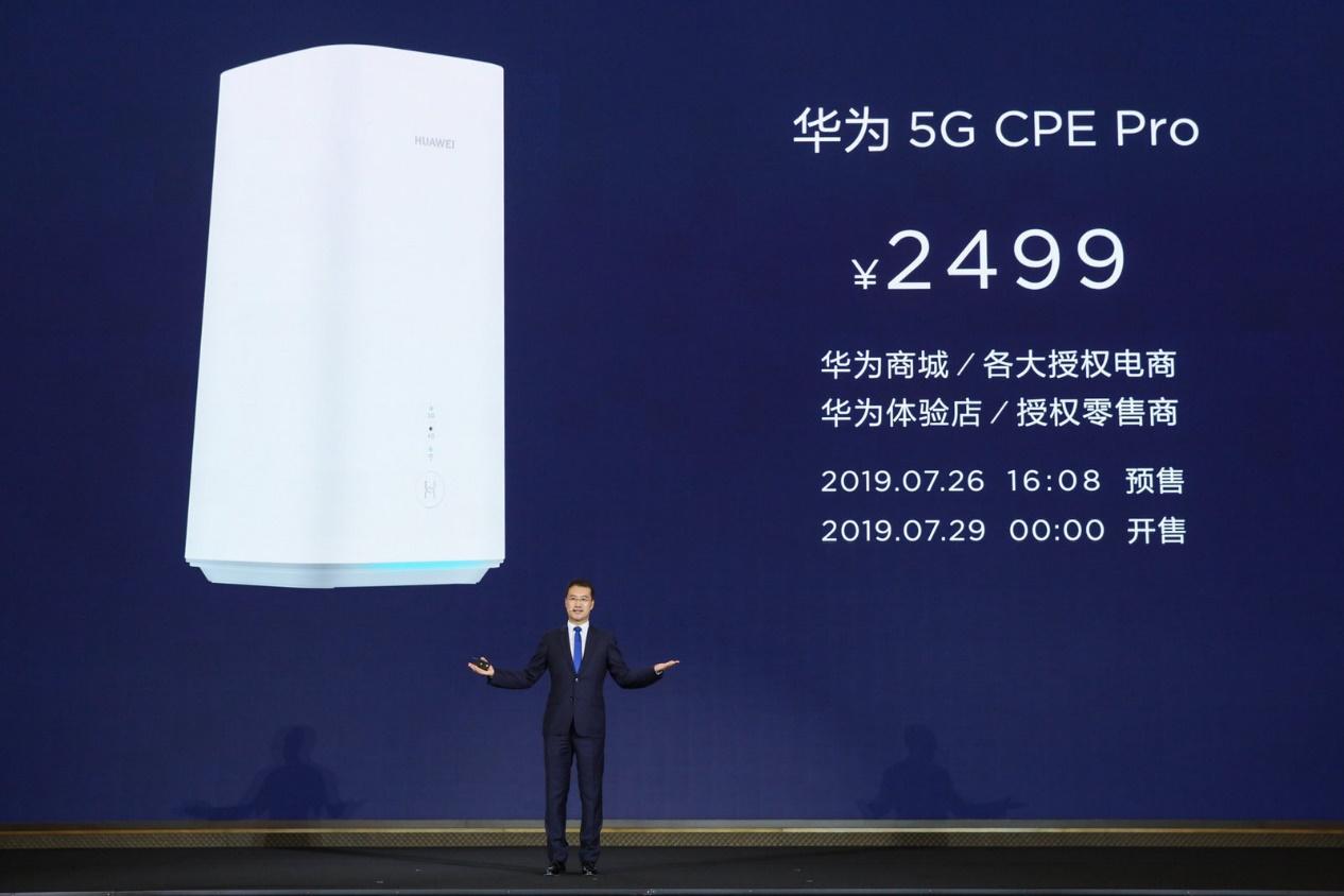 <b>售价2499元 华为5G CPE Pro正式开售</b>