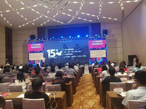 为推动连锁品牌创新,佛山禅城举办了一场大赛……