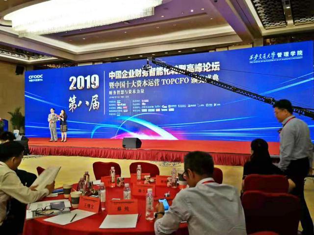 汇源亮相中国企业财务智能化高峰论坛,高品质产品获赞