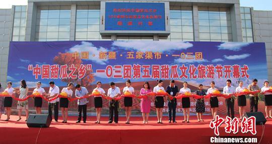 """""""中国甜瓜之乡""""办第五届甜瓜文化旅游节 品质提升助农增收"""