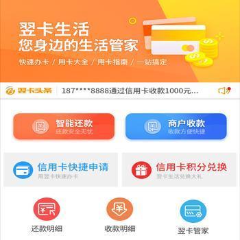 信用卡企业网站源码(企业信用网站) (https://www.oilcn.net.cn/) 网站运营 第4张