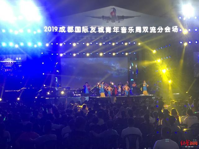 国际友城青年音乐周唱响双流 一场艺术狂嗨上演