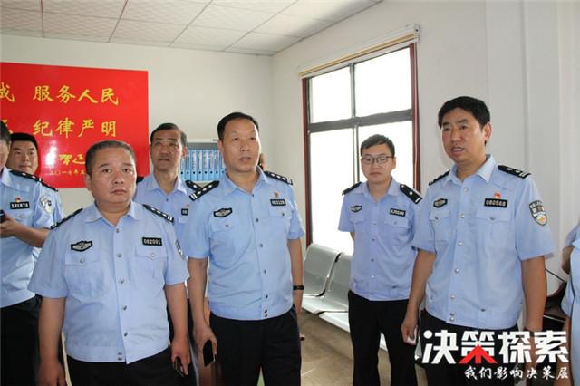 <b>新野县公安局组织派出所长赴内乡县公安局开展观摩活动</b>