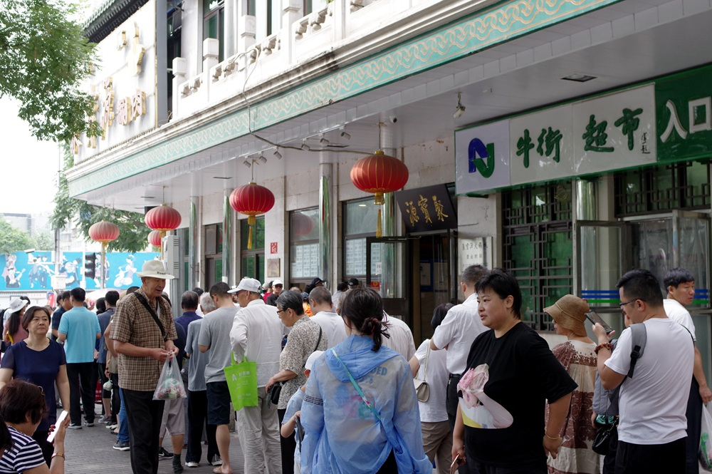 <b>北京牛街聚宝源,涮肉火过东来顺,探探究竟去</b>