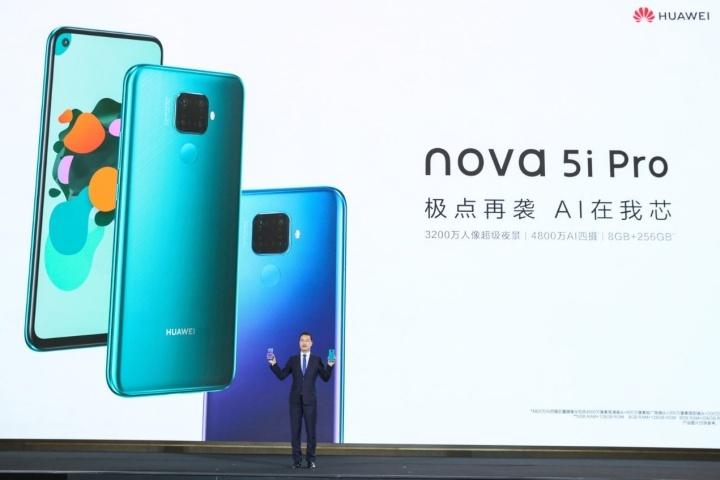 华为nova 5i Pro发布:麒麟810售价2199起