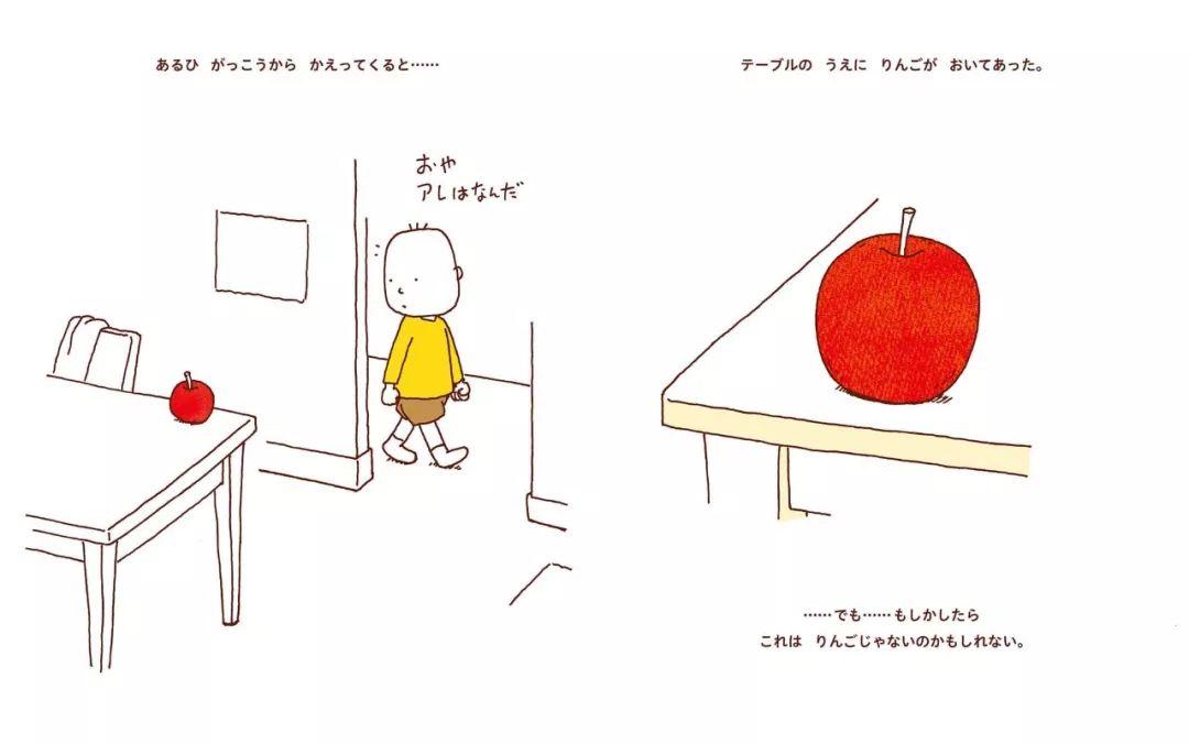 没看过吉竹伸介?你和孩子还不知道真正有趣的图画书是怎样的