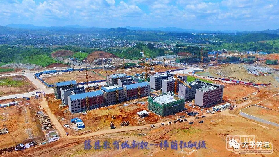 藤县投资7.6亿打造教育集中区(最新进展)