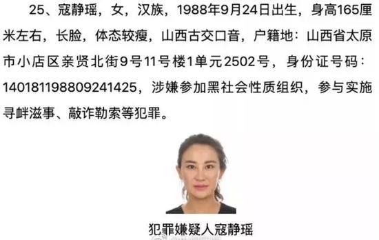 被通缉的古交美女:19岁嫁入豪门,12辆悍马接驾,公公涉黑落网