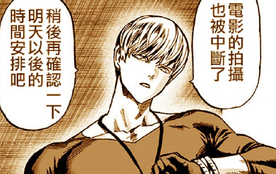 一拳超人:甜心假面遇到龍級怪人,對方太丑,甜心表示贏不了!