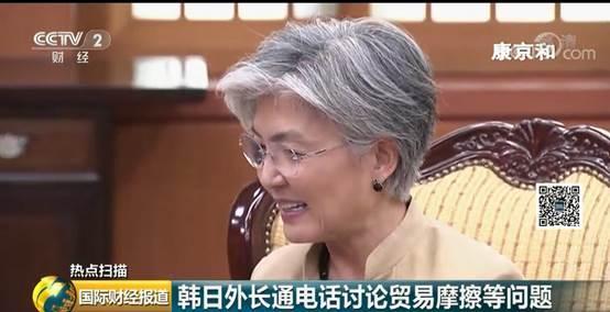 """韩日外长通电话讨论贸易争端:各站各立场 仍处""""平行线""""状态"""