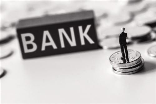2020银行秋招:总行、分行、支行报考都需要什么条件?