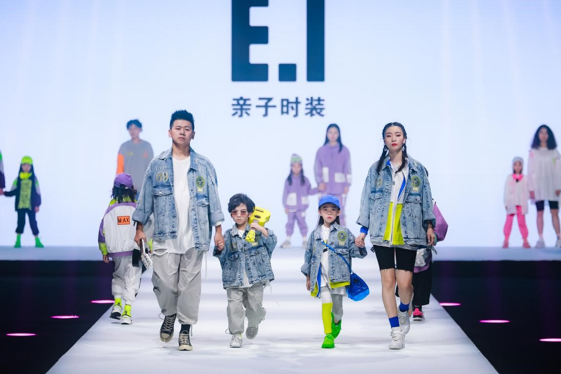 E.I亲子力主题秀亮相 2020S/S中国国际儿童时尚周,开启中国亲子时装缔造之路
