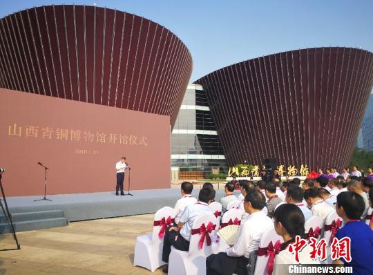 中国首个省级青铜博物馆开馆 700件文物系警方追缴