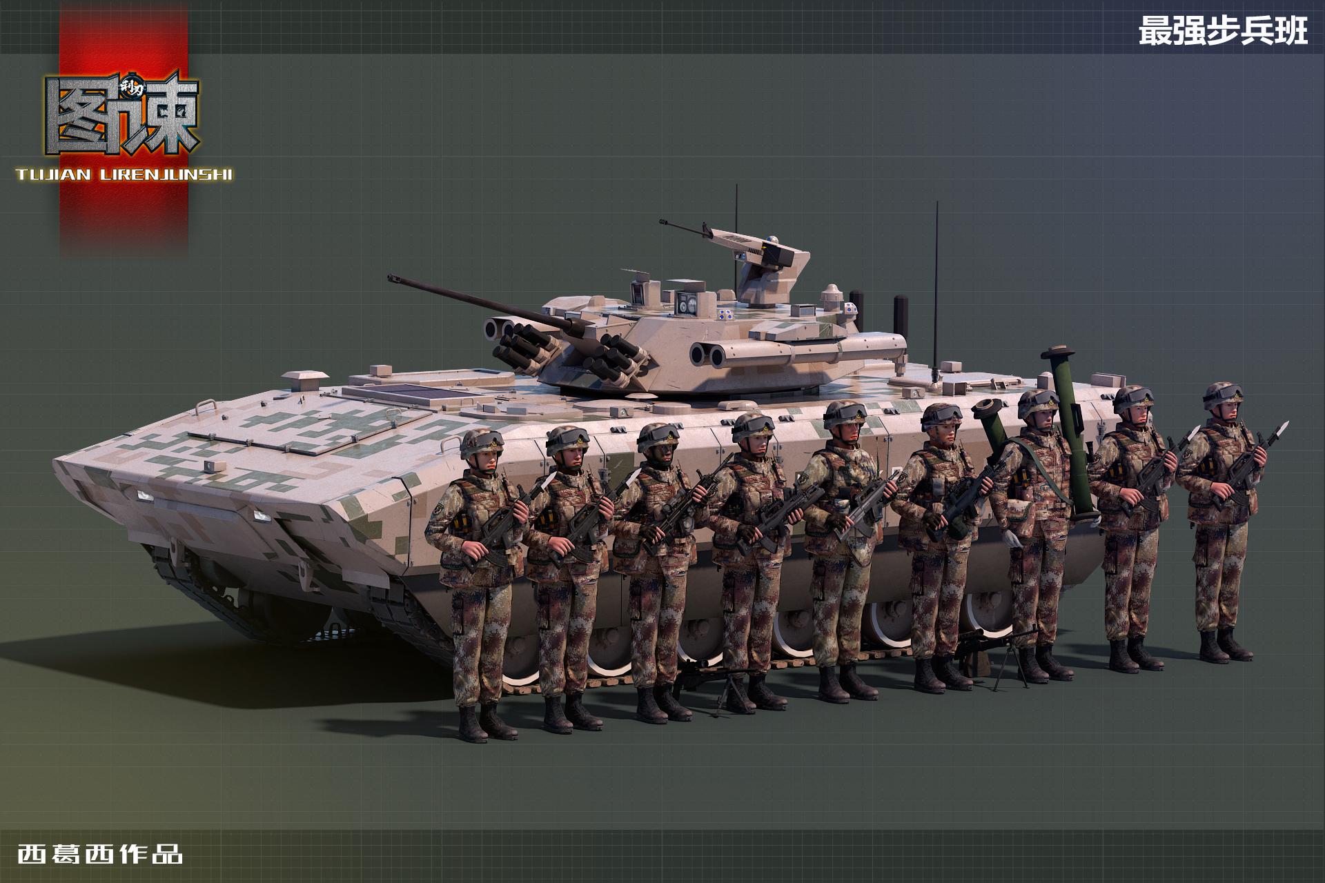 图谏CG:中国最强陆军步兵班 铁脚板与吃苦耐劳世界第一