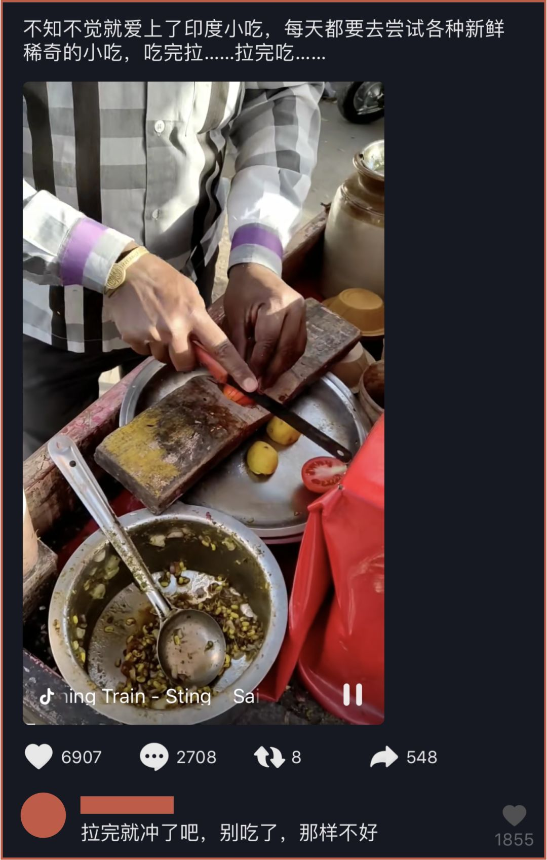 你还在看印度土味视频傻乐,别人早已赚翻了天