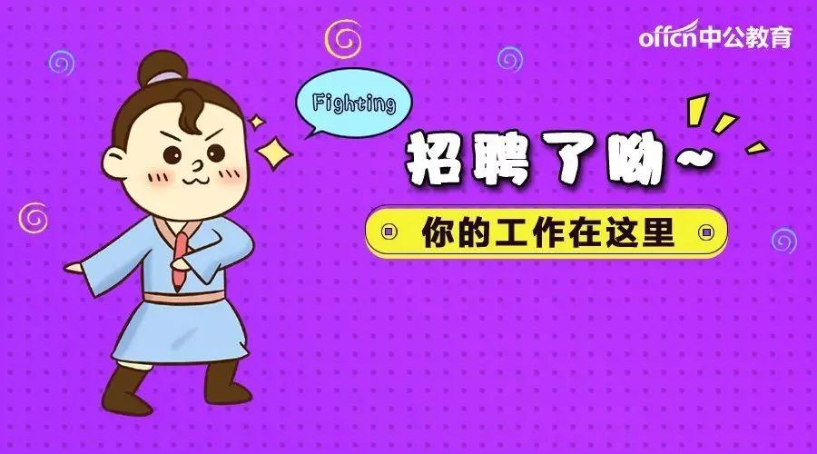 2019江西南昌市西湖区公开选调公务员公告