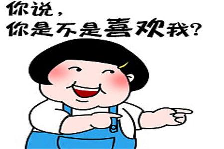 幽默笑话:最喜欢欺负女同桌,这小丫头片子心眼少,容易欺负!