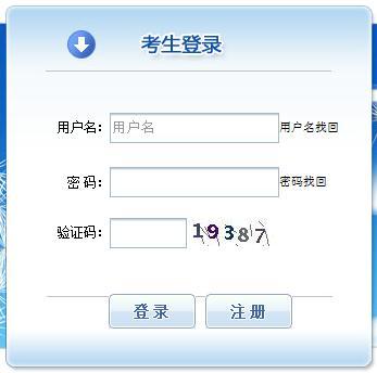 <b>江西2019年经济师考试报名入口开通!</b>