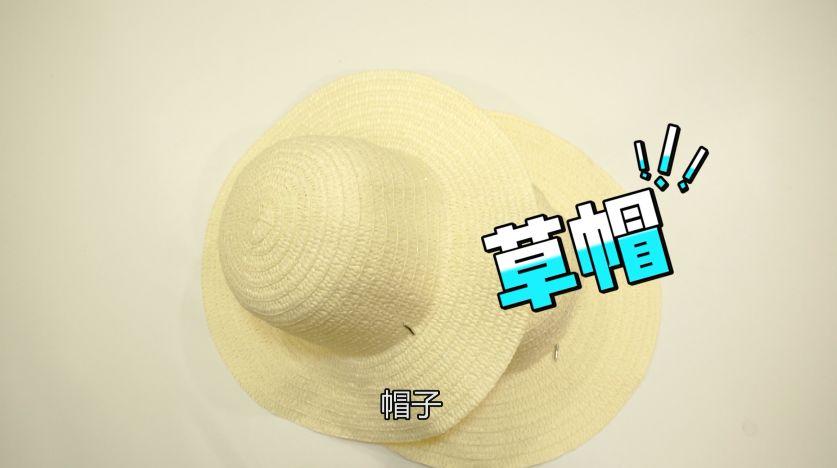 让孩子戴一顶独一无二的草帽!亲子diy手绘:原来普通草帽可以这样玩