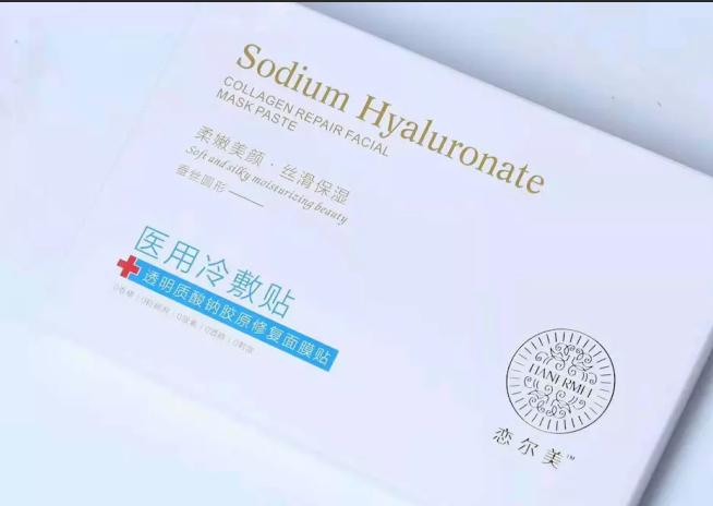"""021年十大械字号医用面膜排行"""""""