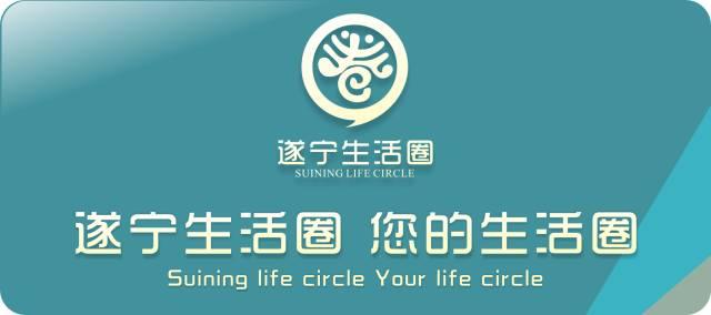 中国山水实景演出创始人梅帅元大师为大英丝路环球旅游城出金点子
